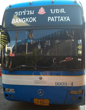 автобус аэропорт бангкока-паттайя